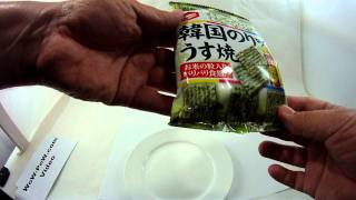 Korean Nori Flavored Rice Chips Taste Test Crisps From Japan [wow-pow]