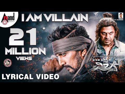 I Am Villain New Lyrical Video 2018 | The Villain | Dr.ShivarajKumar | Sudeepa | Prem | Arjun Janya