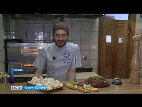 Грузинский ресторан вновь открыли в Тюмени