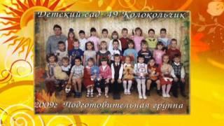"""Детский сад """"Колокольчик"""" Детское слайд-шоу"""