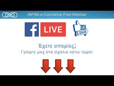 Facebook Live - Greek eBay Power Seller Webinar (Training - Lister - Tracker - Tools)