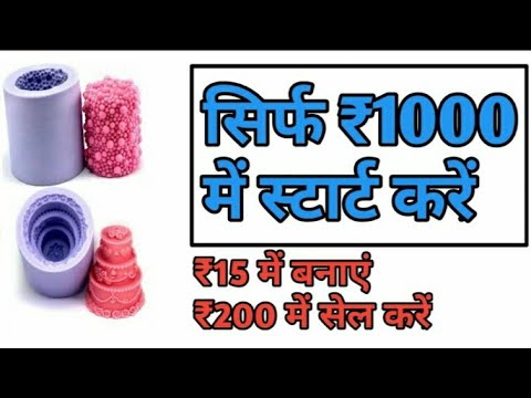 low investment business idea| home based business idea| business for women| business ideas Hindi