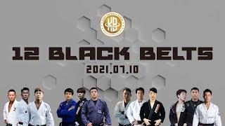 """니온밸리코리아 """"12 BLACK BELT&qu…"""