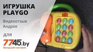 Игрушка развивающая Телефон и Пианино 2185 PLAYGO Видеоотзыв (обзор) Андрея