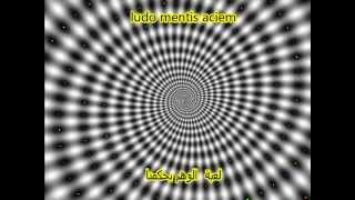 Oh fortuna . Arabic translation..سيمفونية ألهة القدر مترجم للعربية