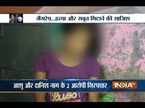 Police solves rape and murder case of minor at Gandhinagar area of Delhi