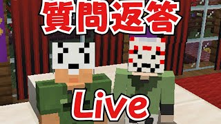 【質問返答Live】トラゾー&イナリが新年のあいさつをするようです【アーカイブ】
