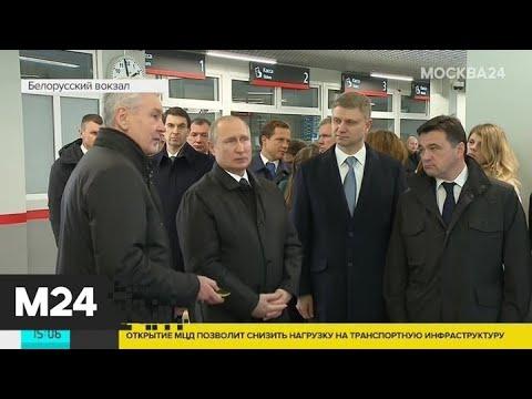Пассажиры оценили запущенные маршруты МЦД - Москва 24