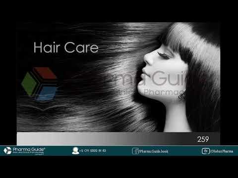 Pharma Tube - Cosmetics - 7 - Hair Care العناية بالشعر