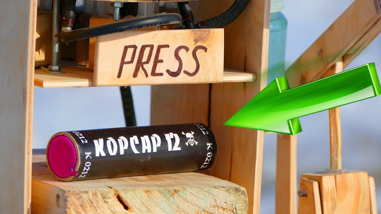hydraulic press vs k0212