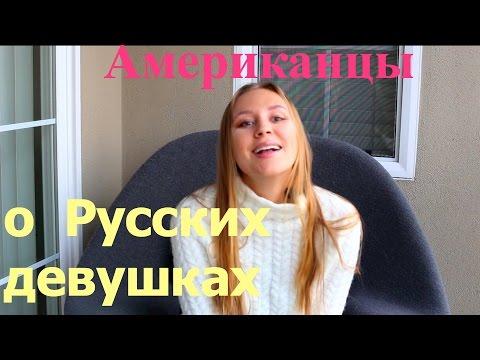 Порно фото и видео подглядывание за русскими женщинами сейчас