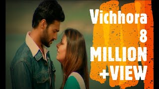 Sad Song - Vichhora | Shamsher Cheena | Sudesh Kumari | Limousine | Full Official Video