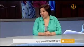 Казахстанки требуют ужесточить наказание за изнасилование