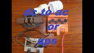 hoe te maken van ups bij u thuis.dc / ac-convertor