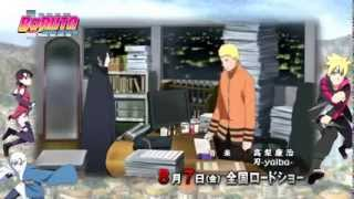 Naruto Shippuden Opening 17「BORUTO  NARUTO THE MOVIE 」 Version