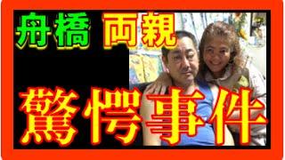 上村遼太さん事件の報道が以前続いています。 心が痛む悲しい事件です。...