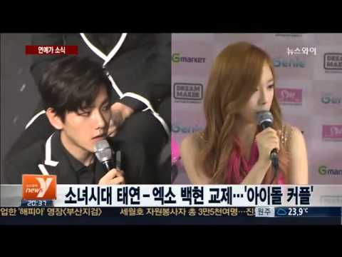 Taeyeon and baekhyun dating news