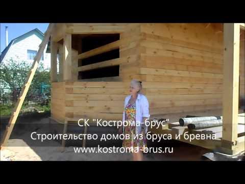"Отзыв о ""Кострома - Брус"""
