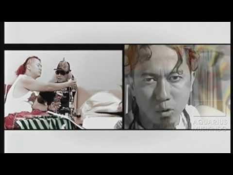Pas Band - Aku (Official Video)
