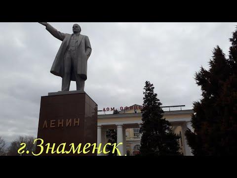 #Знаменск #военный_город #РВСН