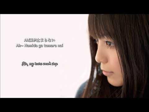 Otoshimono - Miwa [Juui Dolittle OST] (JPN-ROM-ENG SUB)