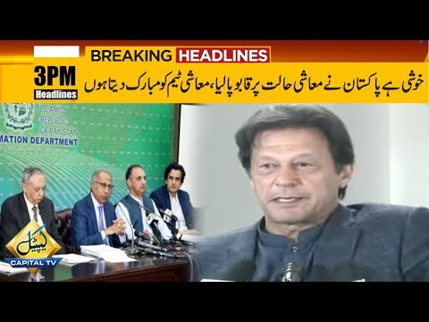 Today's Top News  | Capital News Headlines | 3 PM | 13 November 2019