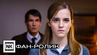 Затмение 2016 [ Русский трейлер ] Фан-ролик Николая Курбатова