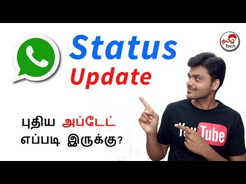 How To Use Whatsapp Status? New Update Tips And Ticks | Tamil Tech