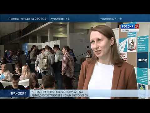 При поддержке компании «Свеза» в Перми провели Национальный лесной форум