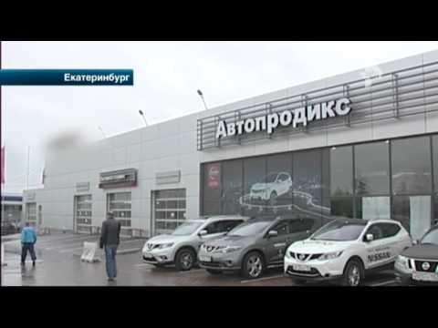 В Екатеринбурге мужчина уже несколько недель не может забрать свой автомобиль из автосервиса