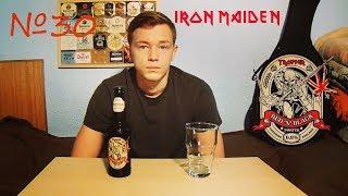 Обзор Британского пива Iron Maiden «Trooper» №30 (18+) Британского пива Iron Maiden №30 (18+)