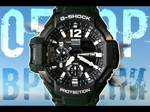 G-SHOCK GA-1100-1A | Обзор и настройка (на русском) | Купить со скидкой