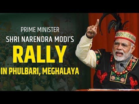 PM Shri Narendra Modi addresses public meeting in West Garo, Meghalaya : 22.2.2018