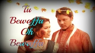 Marriage 1998 - Tu Bewaffa oh Bewaffa | Shambhunath Tiwari | Romantic Sad Song