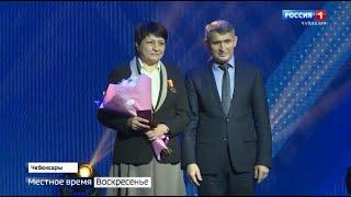 Лучшие журналисты Чувашии получили награды в честь Дня российской печати