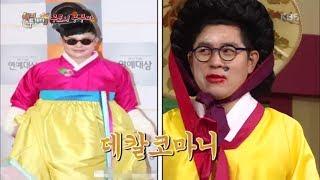 해피투게더3 Happy together Season 3 - 이영자 닮은 세.젤.예 용순이 등장~.20170629