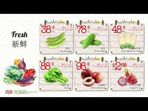 Jusgo Supermarket Plano Store Promotion 08/12/16-08/18/16