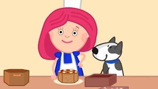 Смарта и Чудо-сумка - Яблочный пирог для мамы 🍰  Мультики для детей про еду