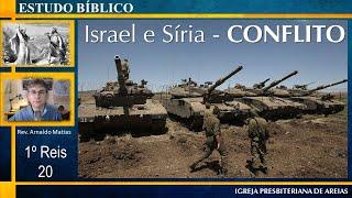 Israel e Síria