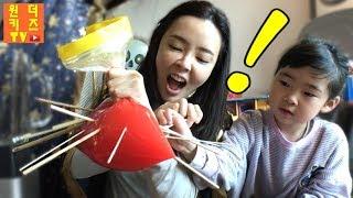 마녀의 풍선을 만들어라! 마녀의 무적풍선 만들기 풍선놀이 유령풍선 pretend play for kids l super balloon kids science experiment