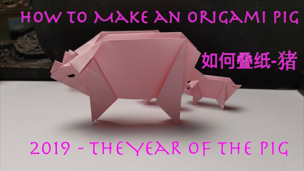 How to Make an Origami Pig - DIY Chinese New Year ...