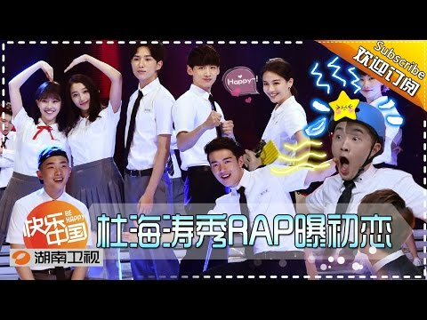 《快乐大本营》Happy Camp Ep.20160423: Li Hongyi challenge TFBOYS【Hunan TV Official 1080P】