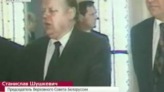 1 канал.  20 лет назад на смену СССР пришло СНГ