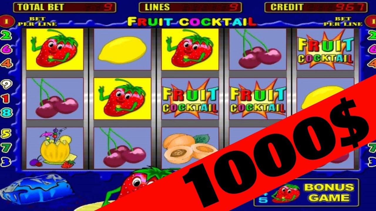 Игровые автоматы лягушки играть онлайн бесплатно