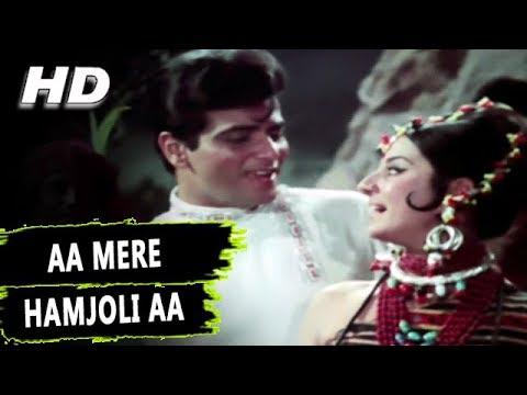 Download Aa Mere Hamjoli Aa   Mohammed Rafi, Lata Mangeshkar   Jeene Ki Raah 1969 Songs   Jeetendra, Tanuja