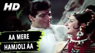 Aa Mere Hamjoli Aa   Mohammed Rafi, Lata Mangeshkar   Jeene Ki Raah 1969 Songs   Jeetendra, Tanuja