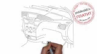 Как нарисовать машину изнутри карандашом поэтапно(Как нарисовать картинку поэтапно карандашом за короткий промежуток времени. Видео рассказывает о том,..., 2014-07-14T05:45:15.000Z)