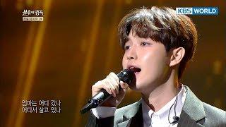 Download Lagu Kim Jaehwan Goose Father