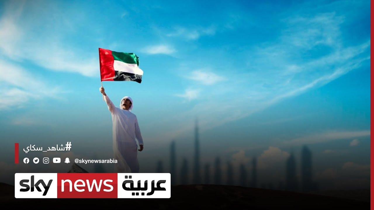 الإمارات والأمم المتحدة.. العلاقة والمساهمات  - 19:55-2021 / 6 / 11