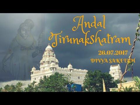 Andal Tirunakshatram | Divya Saketam | Chinna Jeeyar Swami | 26-07-17